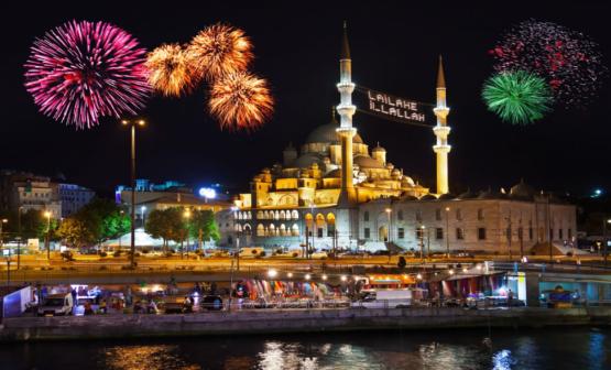daritour dnepr днепр даритур новый год 2021 new year 2021 5